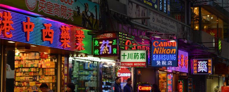 นำเข้าสินค้าจีนอะไรดี