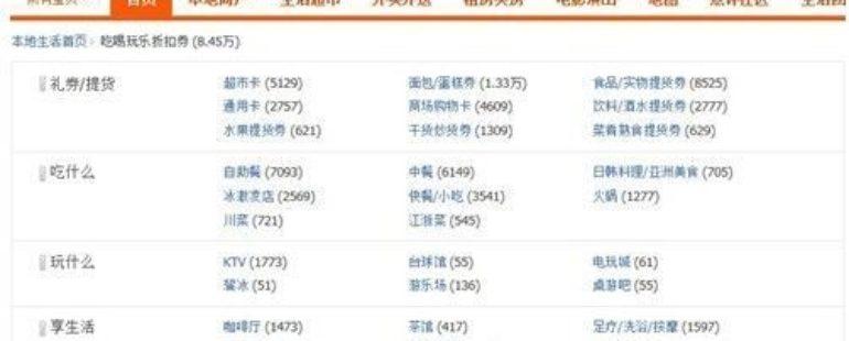 การกิน การดื่ม และการเที่ยวใน Taobao ในท้องถิ่น 4 เดือนพุ่งสูงกว่า 6.3 พันล้านหยวน