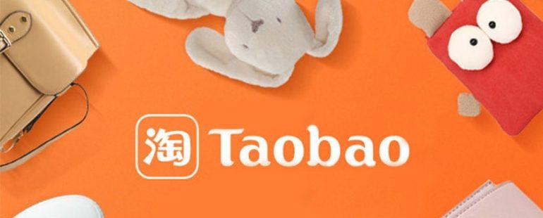 Taobao มีการร่วมมือข้ามพรมแดนระหว่างประเทศ เพื่อสร้างอนิเมะในเทศกาลแอนิเมชั่นนานาชาติระดับพันล้านของตลาดออนไลน์